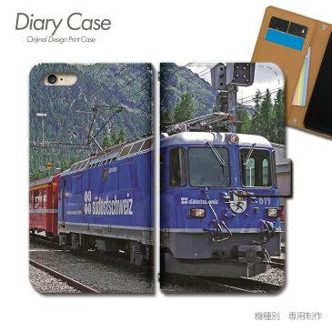 XPERIA Z5 手帳型ケース 403SO 鉄道 列車 電車 機関車 駅 線路 スマホケース 手帳型 スマホカバー e027704_03 エクスペリア えくすぺりあ ソニー