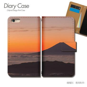 Tiara AQUOS SERIE mini スマホケース SHV38 日本文化 手帳型 [d028102_01] 富士山 日本 観光名所 朝日 景色