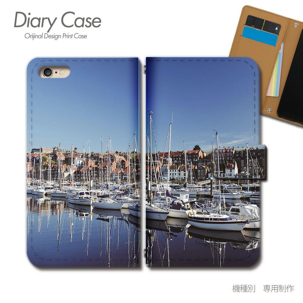 Qua phone PX 手帳型ケース LGV33 観光船 ヨット 船舶 ボート 海 スマホケース 手帳型 スマホカバー e028304_02 LG Electronics キュアフォン きゅあふぉん