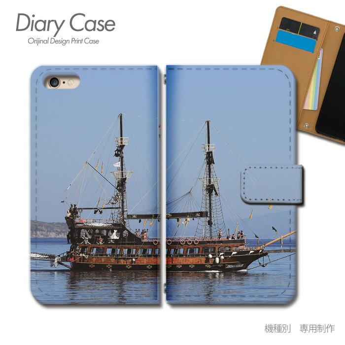 Disney Mobile 手帳型ケース SH-02G 観光船 ヨット 船舶 ボート 海 スマホケース 手帳型 スマホカバー e028304_03 アクオス でぃずにー ディズニー
