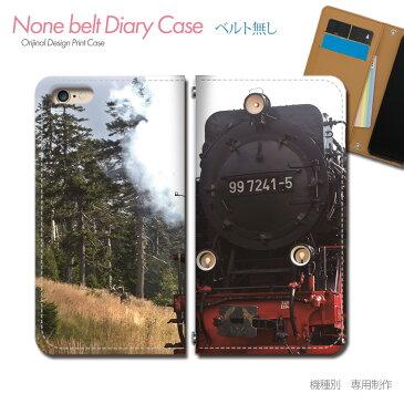 スマホケース 手帳型 全機種対応 ベルトなし Train 携帯ケース db27703_04 鉄道 列車 電車 機関車 駅 線路 バンドなし ケース カバー iphoneSE2 iphone11 PRO Xperia 10 II GALAXY OPPO AQUOS R5G