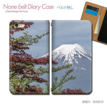 GALAXY S5 SCL23 ケース 手帳型 ベルトなし 富士山 日本 観光名所 朝日 景色 スマホ カバー 日本文化 eb28102_02