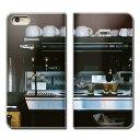 AQUOS PHONE Xx mini 303SH ケース 手帳型 ベルトなし コーヒー カフェ おいしい 豆 カップ 店 スマホ カバー coffee01 eb25604_03
