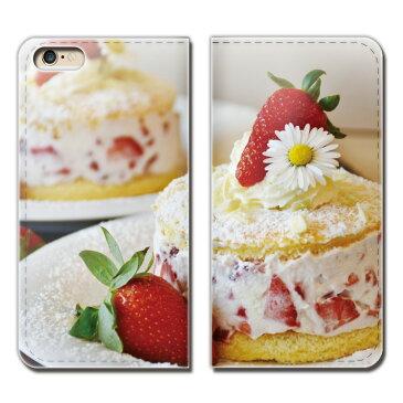 Xperia Z3 Compact SO-02G ケース 手帳型 ベルトなし スイーツ フルーツ いちご ケーキ デザート スマホ カバー お菓子03 eb26302_03