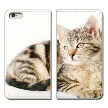 iPhone 12 Pro iPhone12Pro スマホ ケース 手帳型 ベルトなし 猫 ねこ ネコ ペット 子猫 スマホ カバー ねこ16 eb26701_05