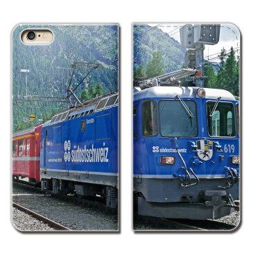 AQUOS Xx3 506SH ケース 手帳型 ベルトなし 鉄道 列車 電車 機関車 駅 線路 スマホ カバー Train01 eb27704_03