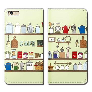 Xperia Z1 f SO-02F ケース 手帳型 ベルトなし カフェ コーヒー 喫茶 メニュー スマホ カバー 食べ物 フード eb25801_03