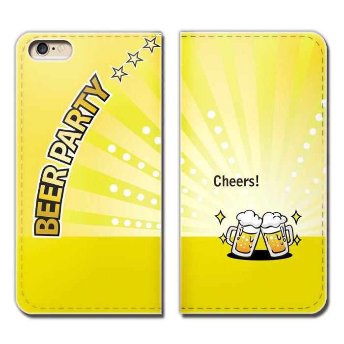 DIGNO rafre KYV36 ケース 手帳型 ベルトなし ビール 乾杯 夏 パーティー BEER スマホ カバー 食べ物 フード eb25802_01