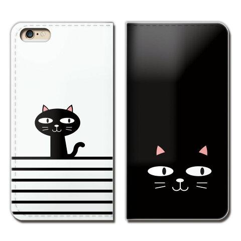 Galaxy Note9 SC-01L ケース 手帳型 ベルトなし ねこ 猫 ネコ 黒 目 ゆるかわ スマホ カバー ネコイラスト eb28401_04