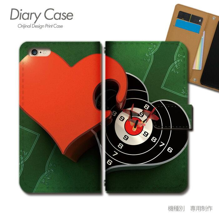 HTC U11 life 手帳型 ケース X2-HT ダーツ ビリヤード トランプ パズル スマホケース 手帳型 スマホカバー e030101_04 携帯ケース SIMフリー えいちてぃしー