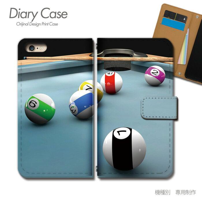 スマホケース 手帳型 全機種対応 娯楽 携帯ケース d030102_02 ダーツ ビリヤード トランプ パズル ケース カバー iphoneSE2 iphone11 PRO Xperia 10 II GALAXY OPPO AQUOS R5G