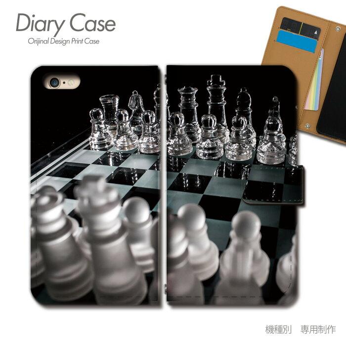 Galaxy Note8 手帳型 ケース SCV37 ダーツ ビリヤード トランプ パズル スマホケース 手帳型 スマホカバー e030102_03 携帯ケース ギャラクシー ぎゃらくしー ノート