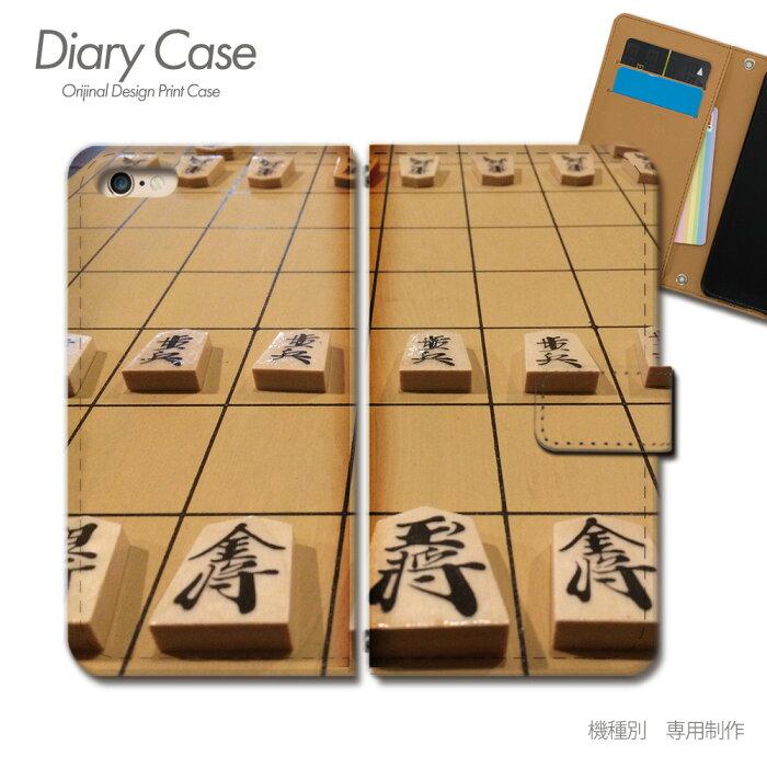 Galaxy Note9 手帳型 ケース SC-01L ダーツ ビリヤード トランプ パズル スマホ ケース 手帳型 スマホカバー e030103_02 ギャラクシー ぎゃらくしー のーと