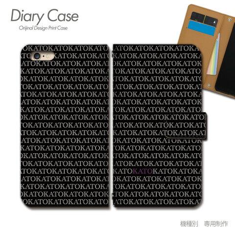 Galaxy Note8 手帳型 ケース SC-01K 名前 苗字 加藤さん KATO かとう スマホケース 手帳型 スマホカバー e030202_05 携帯ケース ギャラクシー ぎゃらくしー ノート