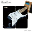 スマホケース 手帳型 全機種対応 MUSIC 携帯ケース d030402_03 音楽 楽器 音符 バンド ギター ……