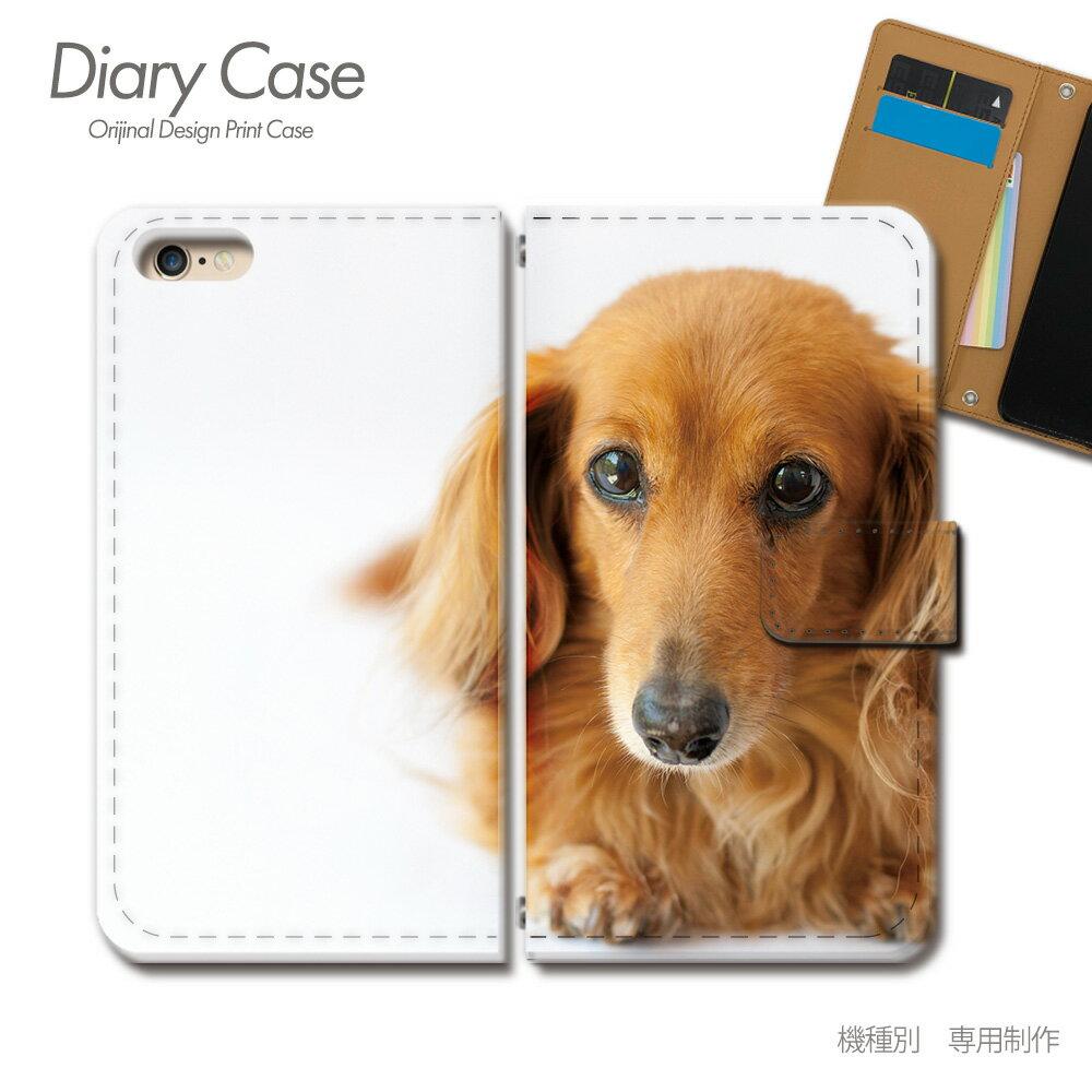 GALAXY S9 手帳型 ケース SCV38 犬 イヌ いぬ ミニチュアダックス スマホケース 手帳型 スマホカバー e030702_02 携帯ケース ギャラクシー ぎゃらくしー エス