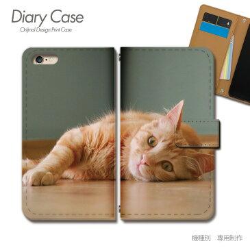 iPhone X 手帳型 ケース iPhoneX 猫 ネコ ねこ 動物 アニマル スマホケース 手帳型 スマホカバー e031003_02 携帯ケース 各社共通 アイフォン あいふぉん