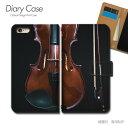スマホケース 手帳型 全機種対応 MUSIC 携帯ケース d031504_03 音楽 楽器 バンド 演奏 ギター ……