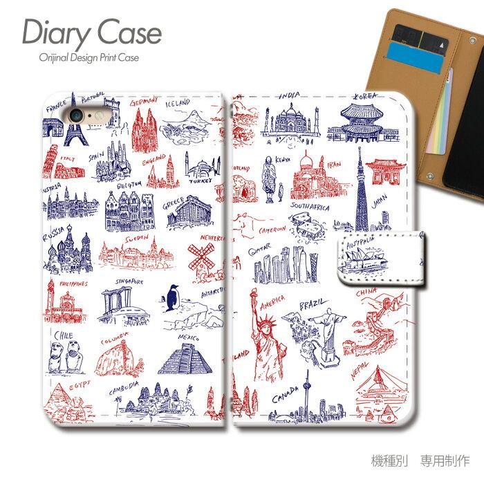 Galaxy Note10+ Plus 手帳型 ケース SCV45 世界 アメリカ イギリス 遺産 観光 スマホ ケース 手帳型 スマホカバー e032104_02 ギャラクシー ぎゃらくしー プラス