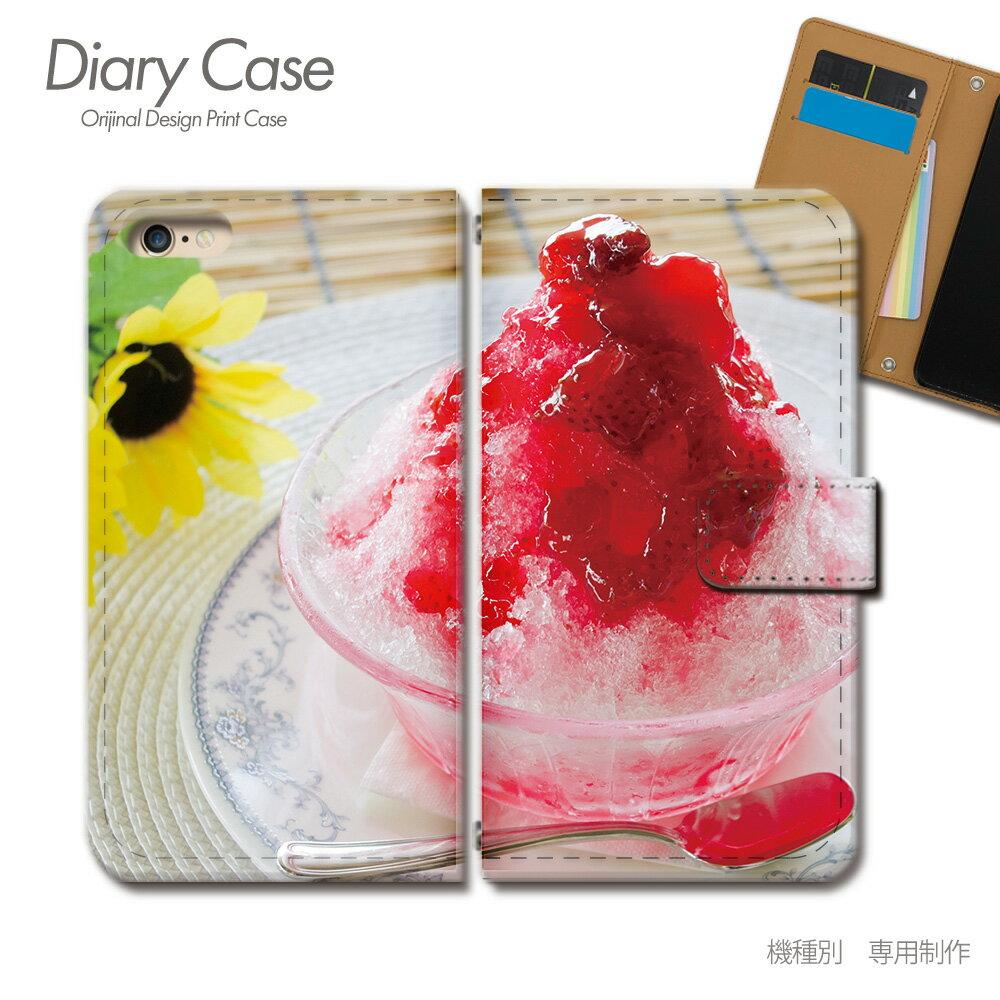 DIGNO J 手帳型 ケース 704KC かき氷 フルーツ 果物 いちご 夏 スマホ ケース 手帳型 スマホカバー e032601_02 京セラ ディグノ でぃぐの
