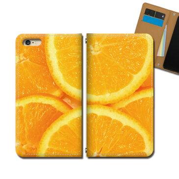 Android One X5 スマホ ケース 手帳型 ベルトなし デザート オレンジ みかん フルーツ スマホ カバー 食べ物 eb31404_01
