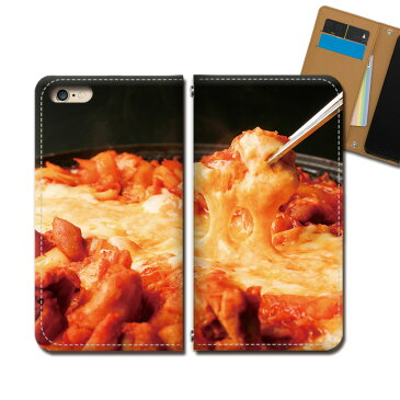 Google Pixel 5 Pixel5 スマホ ケース 手帳型 ベルトなし チーズ ダッカルビ 韓国 スマホ カバー 食べ物 eb33002_05