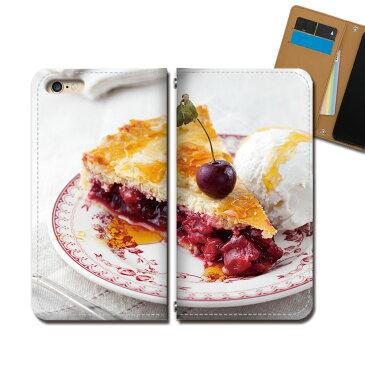 AQUOS sense3 SHV45 スマホ ケース 手帳型 ベルトなし スイーツ ケーキ ブルーベリー イチゴ スマホ カバー 食べ物 eb33104_05