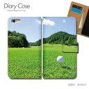 スマホケース 手帳型 全機種対応 スポーツ 携帯ケース d033402_01 ゴルフ GOLF 芝生 グリーン ……