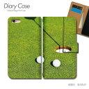 スマホケース 手帳型 全機種対応 スポーツ 携帯ケース d033402_03 ゴルフ GOLF 芝生 グリーン ……