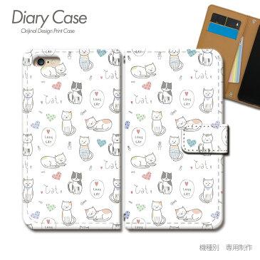 iPhone8 Plus 5.5 手帳型 ケース iPhone8Plus 猫 ねこ ネコ 猫まみれ いっぱい スマホケース 手帳型 スマホカバー e034104_03 携帯ケース 各社共通 アイフォン プラス