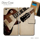 Xperia 5 手帳型 ケース SOV41 音楽 音符 楽器 ギター スマホ ケース 手帳型 スマホカバー e03……