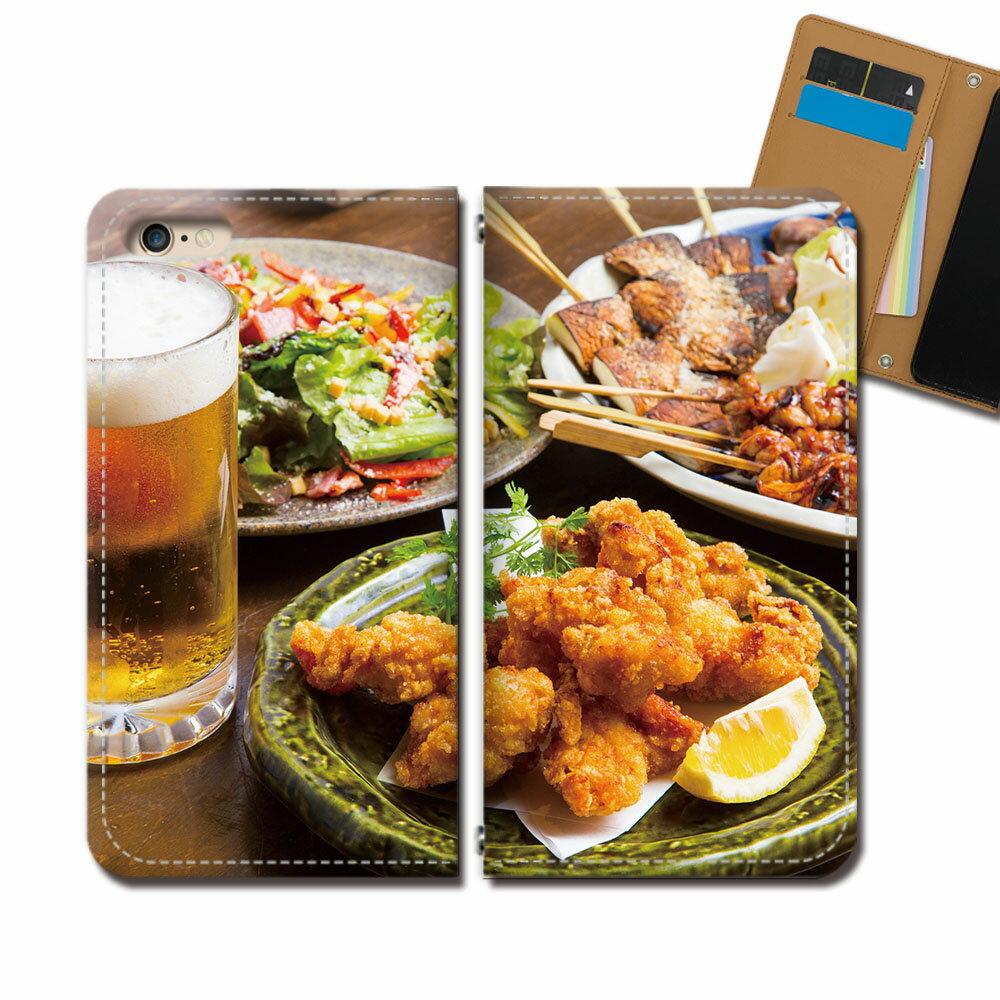 GALAXY S10+ Plus SC-04L スマホ ケース 手帳型 ベルトなし ビール 焼き鳥 唐揚げ 居酒屋 乾杯 スマホ カバー 食べ物 eb33304_04