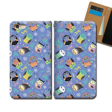iPhone 12 Pro MAX iPhone12ProMax スマホ ケース 手帳型 ベルトなし フクロウ ふくろう 縁起物 鳥 動物 スマホ カバー フクロウ eb34204_05
