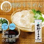 阿蘇の美味しいお蕎麦
