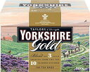 ヨークシャーティー ゴールド 紅茶 500g 160ティーバッグ Yorkshire Gold 16