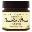 Taylor&College Vanilla Beans Paste バニラビーンズペースト テイラー&カレッジ 天然成分のみ使用 バニラシーズ入り お菓子作りに 【英国直送品】