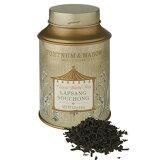 Fortum & Mason Lapsang Souchong 125g フォートナム&メイソン ラプサンスーチョン 紅茶 缶入り【英国直送品】