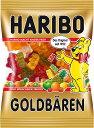 Haribo Gold Bear ハリボー ゴールドベア 100g×10個