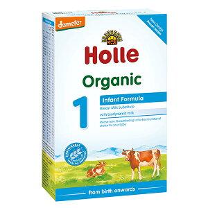 Holle Organic Baby Milk Formula 1 ホレ オーガニック 粉ミルク 400g 赤ちゃんミルク 有機ベビーミルク【新生児から】【英国直送】