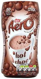 NESTLE AERO HOT CHOCOLATE JAR 12043641