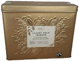 英国マークス&スペンサー ゴールドティー 80袋 ラグジュアリー缶 Marks & Spencer Caddy Luxury Gold 80 Teabags 0.55lb