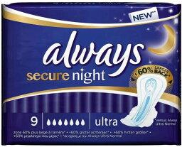 Always Secure Night Ultra Pads with Wings (9 per pack) 安全な夜ウルトラパッド(パックあたり9 )