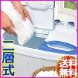 【送料無料】 二槽式 洗濯機 2.8kg 軽量コンパクト洗濯機 極洗Light VS-H011 2層式 二層式 2槽式 頑固汚れ 靴洗い 上履き スニーカー ぞうきん 雑巾 少量 洗い 単身 日立 パナソニック より安い