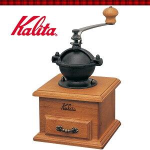 クラシカルな雰囲気のデザインで置き物としてもぴったり一味違ったコーヒーブレイクをお楽しみ...