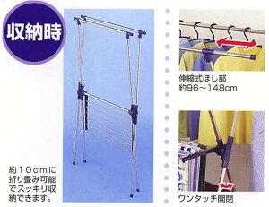 セキスイSEKISUI積水樹脂ステンレス多機能物干し[STM-120]2段式部屋干し物干しベランダものほし物干台洗濯物屋外室内