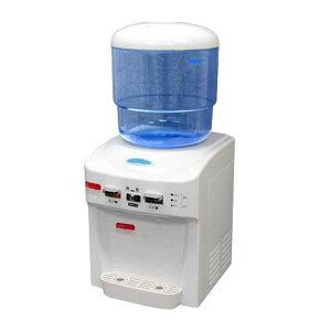 一台でお湯と冷水おまかせ!家庭用・業務用に最適なお手軽ウォーターサーバー。【レビューで送...
