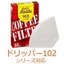 【 100円OFFクーポン有!1...
