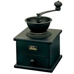 一味違ったコーヒーブレイクをお楽しみ下さいカリタ Kalita 手挽き コーヒーミル オリジナル ミ...