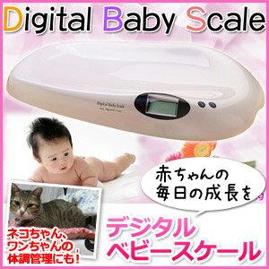 【楽天ランキング入賞】毎日の成長を!赤ちゃん用の体重計です単位はキログラム単位で0.01Kg(1...