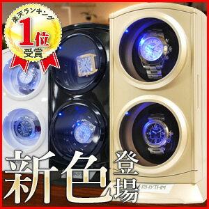 送料無料 ワインディングマシーン 2本 マブチモーター [ VS-WW012 ] 縦型 LED ワインダー 自動巻き 腕時計 時計 ウォッチワインダー ワインダ...